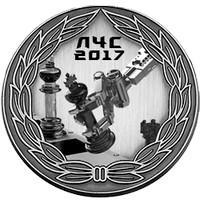 ЛЧС- адванс, 2017. 2 место