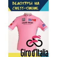 Велотуры. Giro-2019