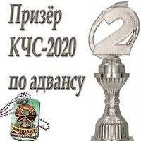 КЧС-А 2020 2м.