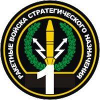 Чемпионат родов войск, РВСН