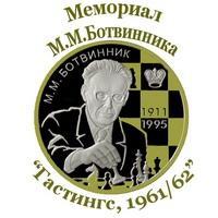 Мемориал Ботвинника, Гастингс