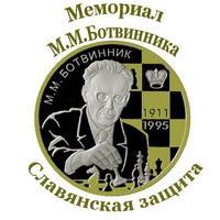 Мемориал Ботвинника, славянская защита