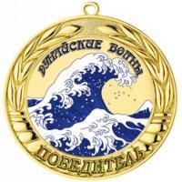 Дунайские волны, гр. 1500+, 1м.