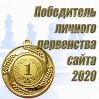 ЛЧС 2020 1м.