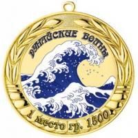 Дунайские волны, гр. 1500, 1м.