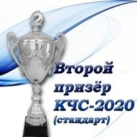 КЧС-Ч 2020 2м.