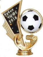 Футбол. Кубок 2018
